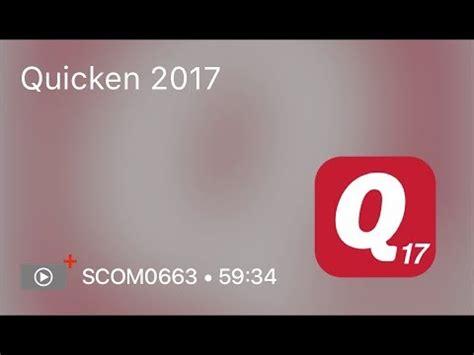 quicken tutorial youtube scom0663 quicken 2017 preview youtube
