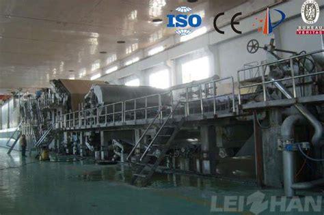 Kraft Paper Machine - 1400mm kraft paper machine paper machine for sale