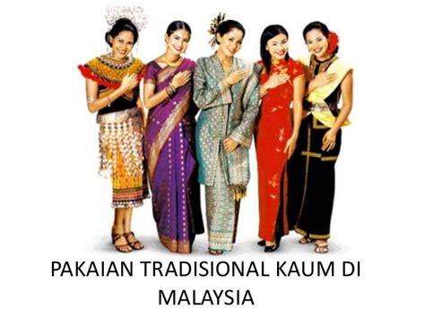 Baju Burung Orang Iban 4 jerai pakaian tradisional