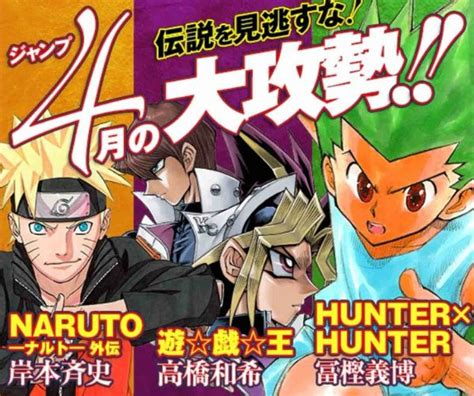hunter x hunter return and retire crunchyroll quot shonen jump quot schedules returns for quot naruto