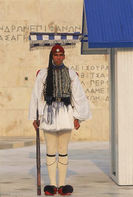 Celana Lapangan Perempuan pakaian adat dari berbagai negara goresan tinta peradaban