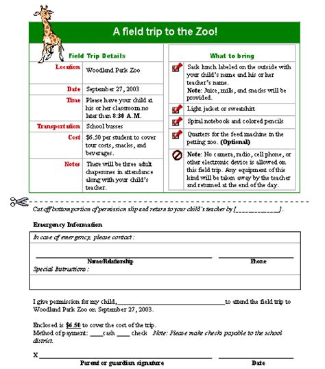 field trip permission slip form template printable