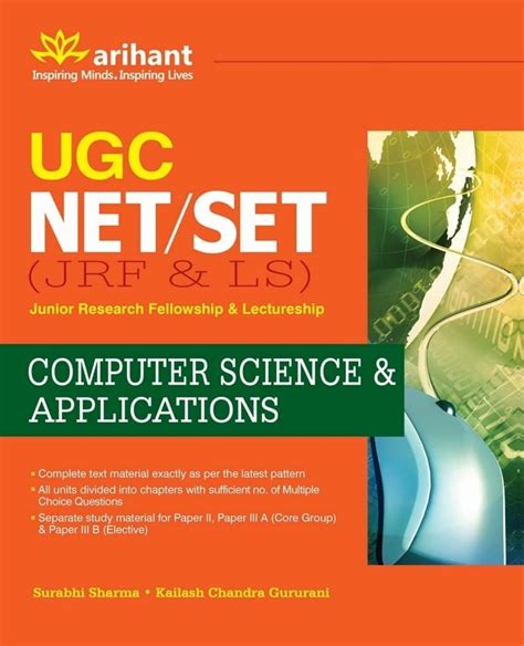 reference books computer science ugc net 2017 reference books