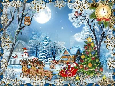 download free christmas cards, christmas cards 1.0 download