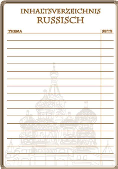 inhaltsverzeichnis russisch ausdrucken
