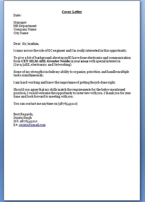 cover letter for mba internship