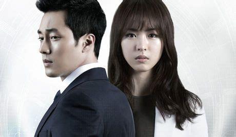 film korea ghost episode 20 ghost 유령 watch full episodes free korea tv shows
