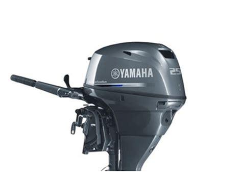 yamaha buitenboordmotor prijzen yamaha ft25 high thrust buitenboordmotor brouwer watersport
