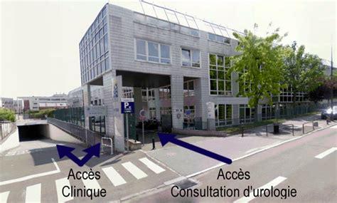 Cabinet D Urologie by Cabinet D Urologie