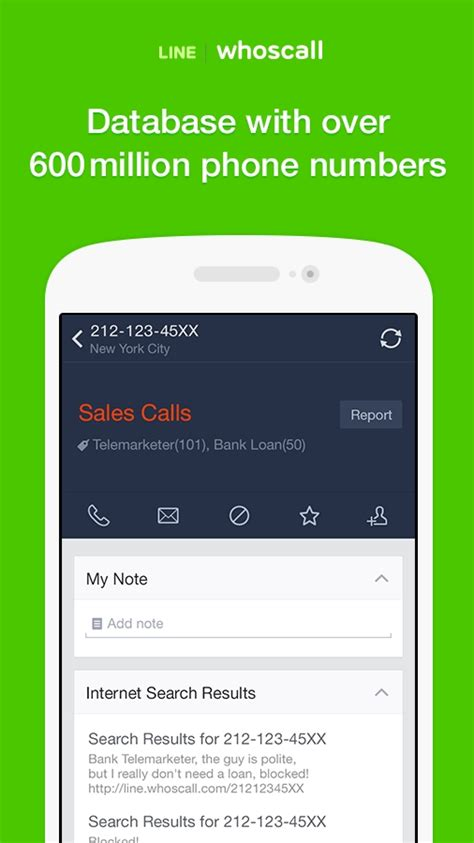 line for android line whoscall for android allows users to identify and block calls free