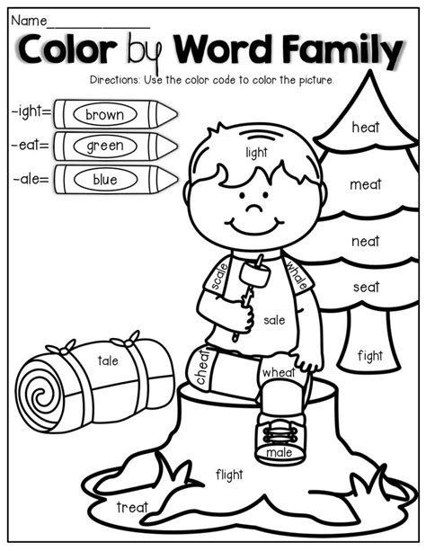 family reading coloring page 13 best images of free sight word coloring worksheets