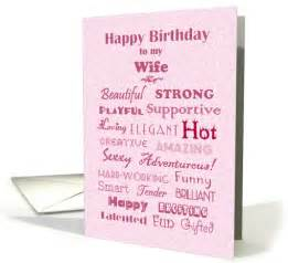 happy birthday words of card 1345020