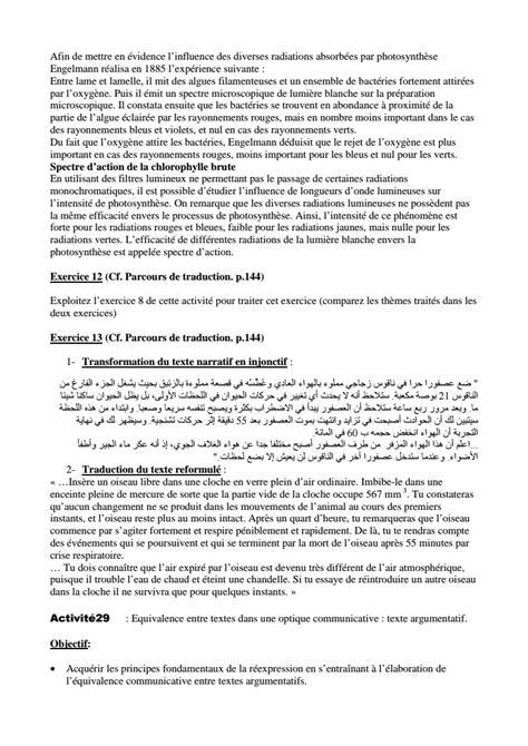 resume cover letter exles warehouse worker resume cover