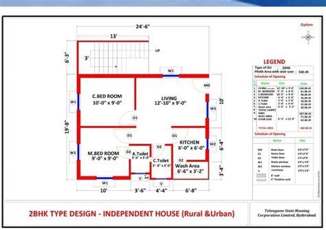 4 bedroom housing 4 bedroom housing best free home design idea