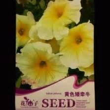 Bibit Terong Ungu Mustang benih cornflower polkadot 500 biji mr fothergills