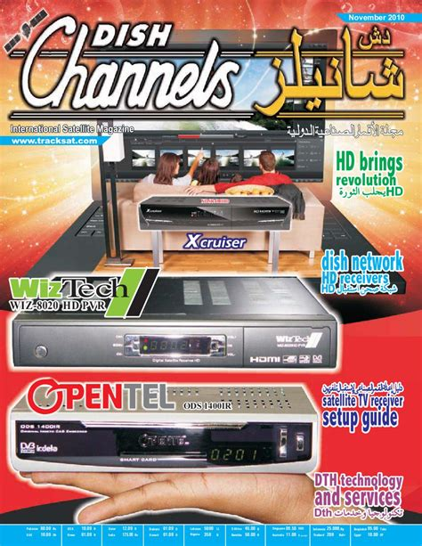 futura channels issuu dish channels by dish channels