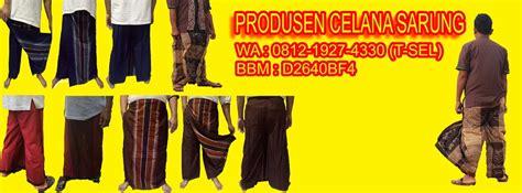 Harga Sarung Celana Merk Wadimor 0812 1927 4330 sarung celana wadimor di jakarta celana