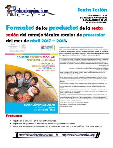 Formatos De Productos Y Material Para La Sexta Sesin De Cte Marzo | formatos de los productos de la sexta sesi 243 n del consejo