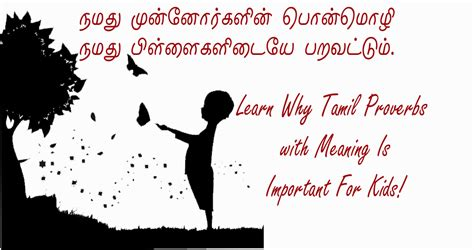 biography meaning of tamil tamil proverbs meaning is important for kids the abcs