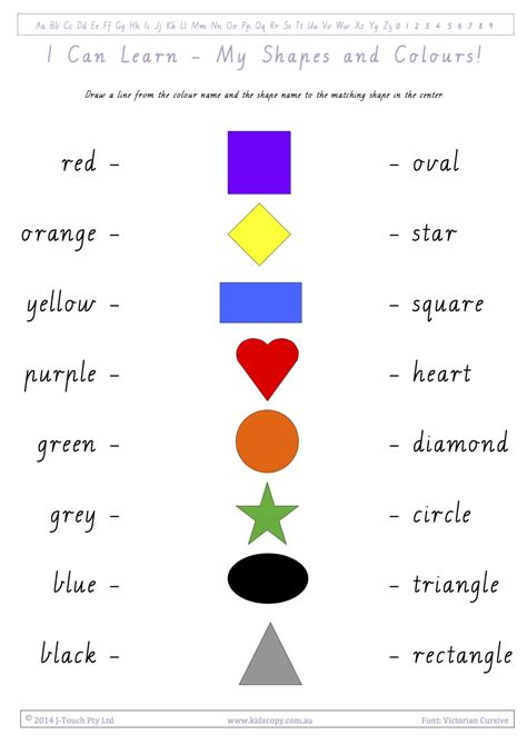 shapes and colors writing help worksheets kidzcopy