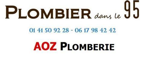 plombier cormeilles en parisis 3105 plombier pas cher 95 val d oise d 233 pannage plomberie
