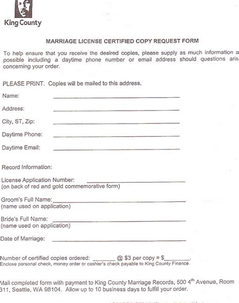 Seattle marriage license