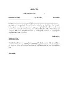 Commercial Affidavit Of Template by Commercial Affidavit Form
