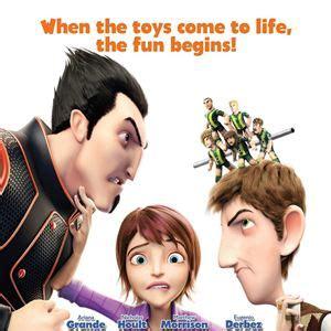 film d animation underdogs underdogs film 2013 allocin 233
