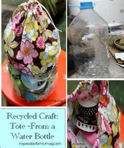 Recycled Water Bottle Craft Tote Organizer Inspired By