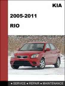 kia rio 2005 2011 oem factory service repair manual download down