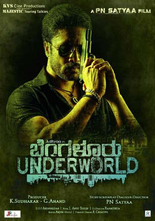 underworld film in hindi bangalore underworld 2017 hdtv 300mb hindi dubbed 480p