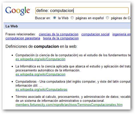 define arrange trucos de google que debes conocer