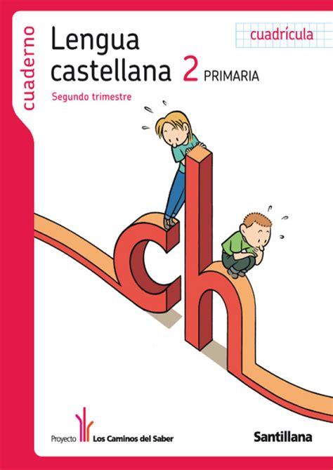 descargar cuaderno de matematicas 5 primaria 2 trimestre savia 9788467570151 nuestra clase de segundo c abril 2014