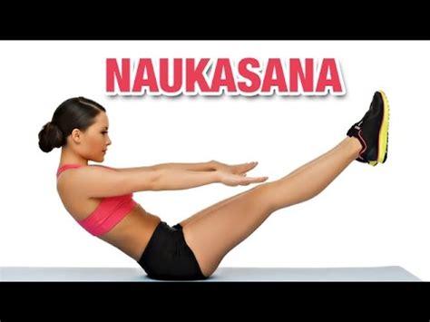 boat pose beginner naukasana boat pose yoga for beginners youtube