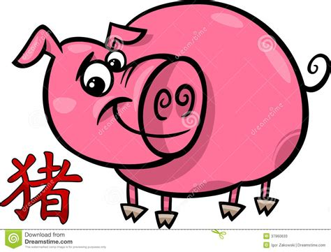 pig chinese zodiac horoscope sign stock photos image