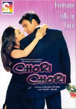 Ch Ori chori chori 2003