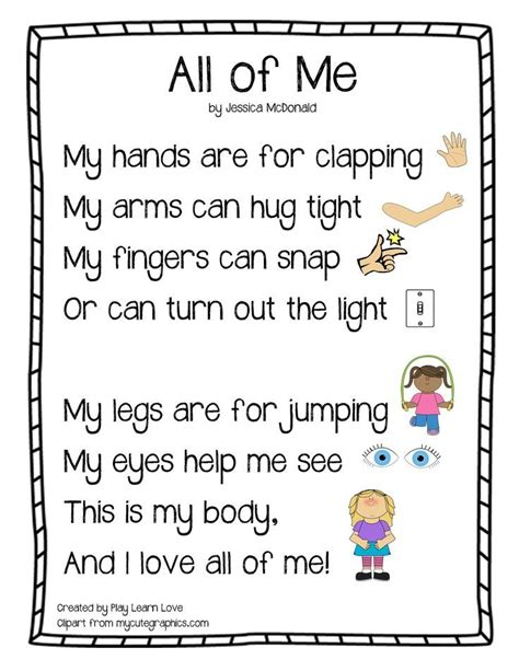 best part of the day lyrics quot all about me quot body parts poem preschool and toddler