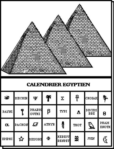 le calendrier egyptien - egypte-ancienne-2701