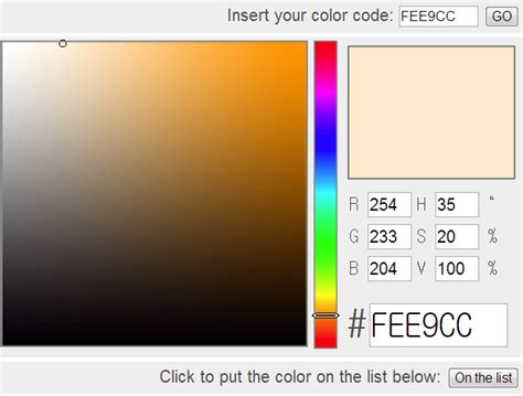 light brown color code css same color code different effect on different