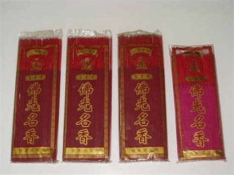Joss Sticks Manufacturers Incense joss stick incense buddhist incense buddha incense buddhist joss stick sandal incense from