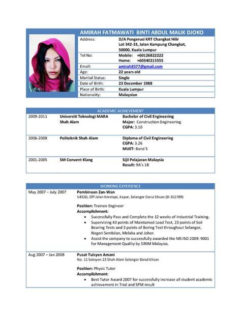 resume format malaysia pdf resume exle pdfsr