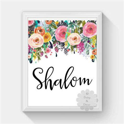 printable jewish art hello shalom jewish saying printable wall from