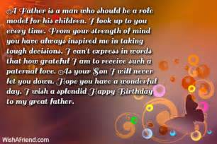 dad birthday messages