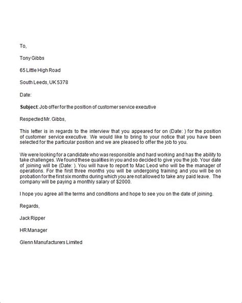 sample job offer letter templates ms