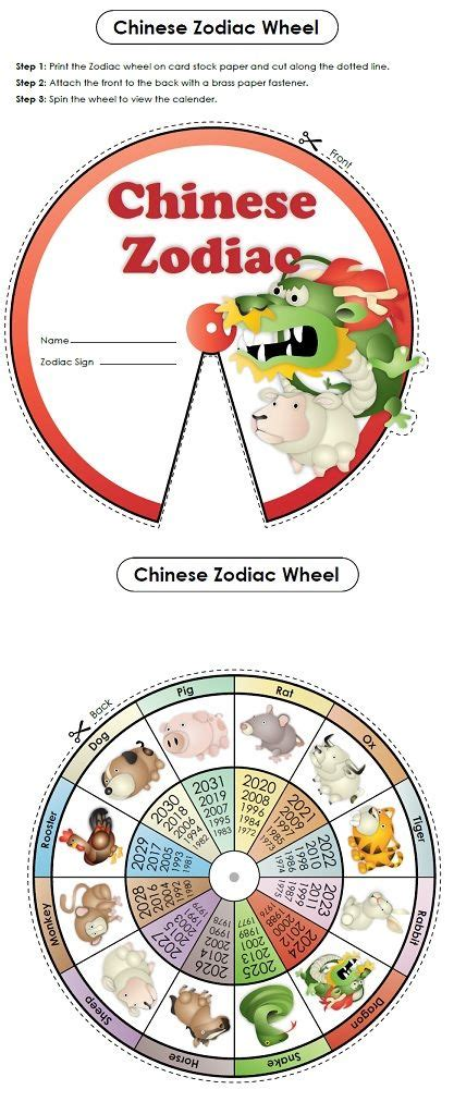 wheel of new year wheel new year worksheet festival collections