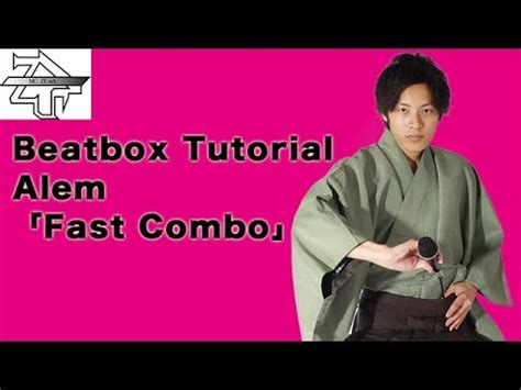 video tutorial beatbox alem ビートボックス講座 beatbox tutorial スラップベース slap bass doovi