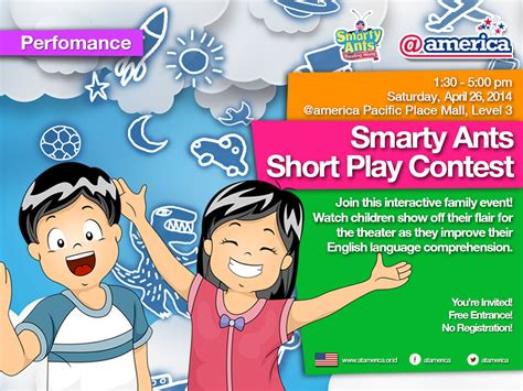 performance smarty ants short play contest explore experience express