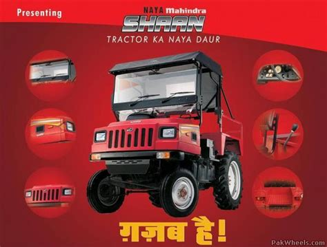 mahindra shaan tractor innovation or what do you guys think car parts