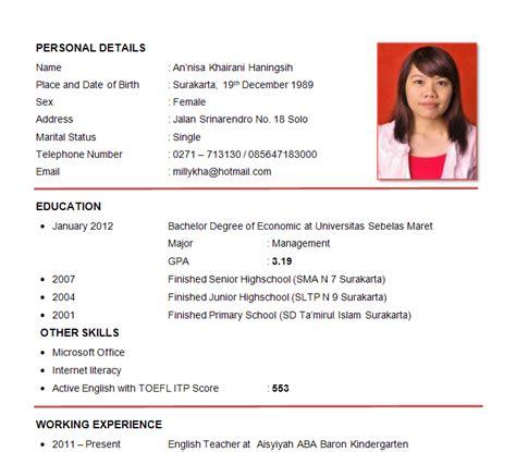 resume format model cv for