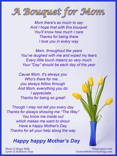s day verses lyrics a bouquet for original s day song from song
